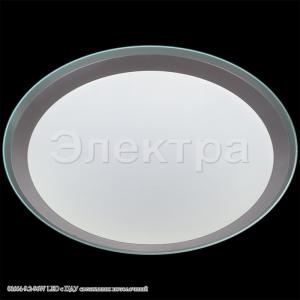 Люстра светодиодная 01664-9.1-30W светильник потолочный