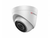 Камера-IP DS-I103 1Мп уличная купольная с EXIR-подсветкой до 30м HiWatch