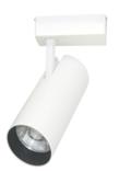 Светильник трековый   белый  20W 4000K QH-ТLX020/ 43*33*43.5