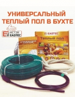 Комплект теплого пола в бухте EASTEC ECC-400 (20-20)