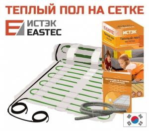 Комплект теплого пола на сетке EASTEC ECM - 1,0