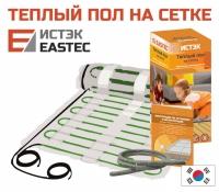 Комплект теплого пола на сетке EASTEC ECM - 2,0