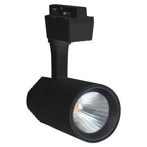 Светильник трековый   черный  10W 4000K ТСЕ020/56.5*46.5*48