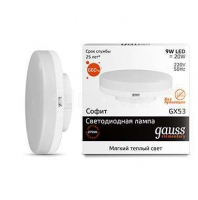 Лампа светодиодная Elementary GX53 9Вт 2700К Gauss 83819