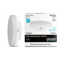 Лампа светодиодная Elementary GX53 9Вт 4100К Gauss 83829