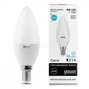 Лампа светодиодная LED Elementary Candle E14 8Вт 4100К Gauss 33128