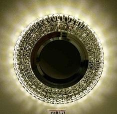 Светильник точечный D0457L-1
