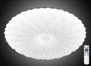 """Светильник управляемый """"KMT 400 (ребристый цветок)"""", линза, 3000-6000К, мощность 96 ватт, 500мм, ПДУ."""