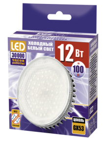 Лампа светодиодная PLED-GX53 12Вт 5000К