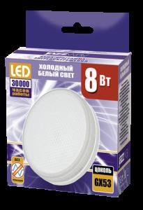 Лампа светодиодная PLED-GX53 8Вт 5000К
